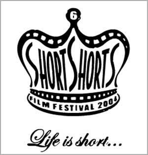 Short Shorts Film Festival - 2004