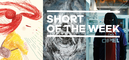 UniFrance présente 'French Short of the Week'