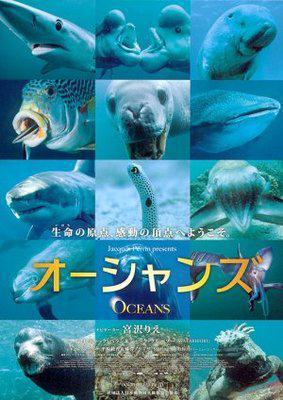 Box-office del cine francés en el mundo - febrero de 2010