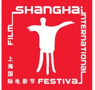 Shanghai - International Film Festival