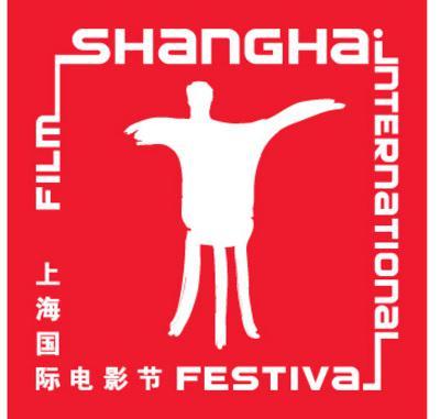 Shanghai - International Film Festival - 2001
