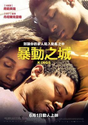 Kings - poster Taiwan
