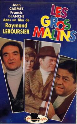 Les Gros Malins - Jaquette VHS France