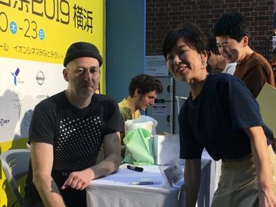 21 juin - 2e jour du Festival - Séance d'autographes (et de photos) pour Mikhael Hers et Vincent Lacoste
