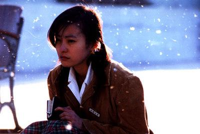 Une jeunesse chinoise