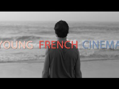 Trailer for the 2016 Young French Cinema initiative