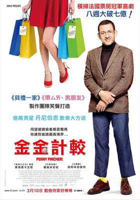 Manual de un tacaño - © Poster-Taiwan