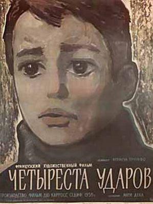 Les Quatre Cents Coups - Poster Russie