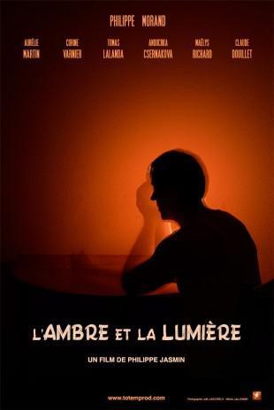 Joël Lamoureux