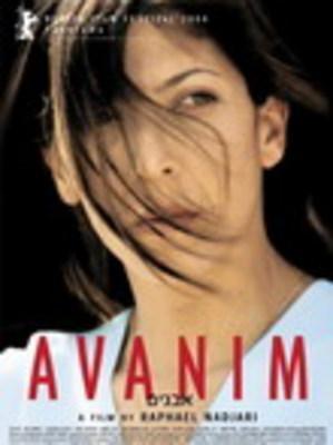 Avanim / 仮題:Avanim(石)