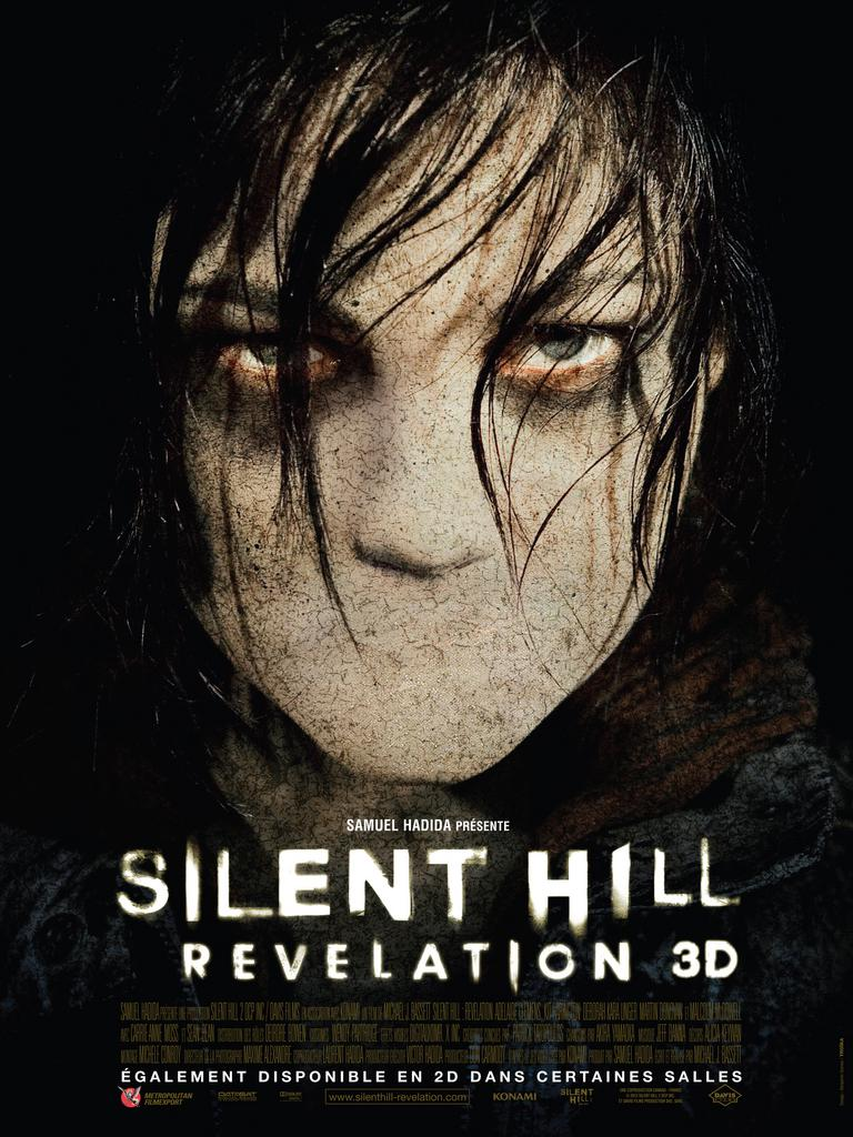Silent Hill 2 DCP Inc.