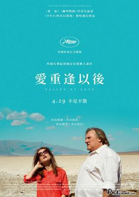 Valley of Love - Poster - Taiwan