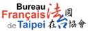 Bureau Français de Taipei