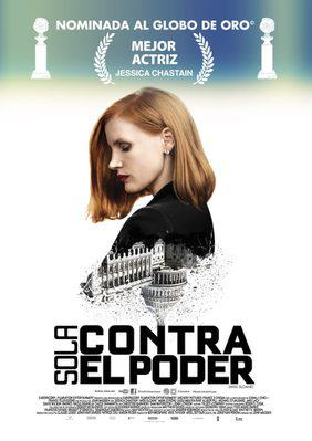 Miss Sloane - Poster - Mexico