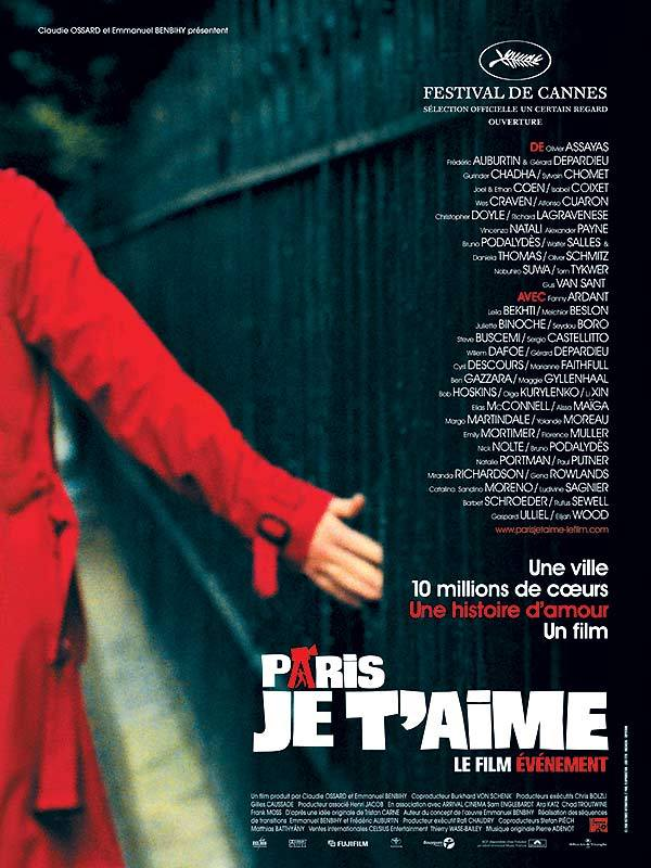 French Film Festival in Russia - 2006