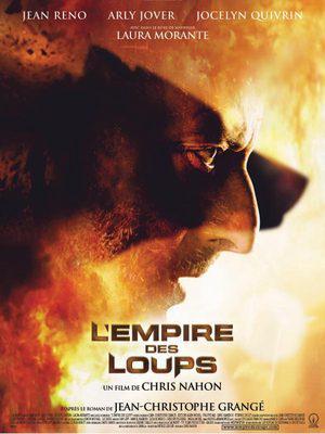 Empire des loups (L') / エンパイア・オブ・ザ・ウルフ