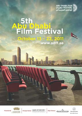 Abu Dhabi International Film Festival  - 2011