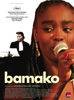 Bamako / 仮題:バマコ