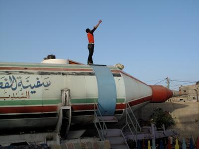 Aisheen, Chronique de Gaza