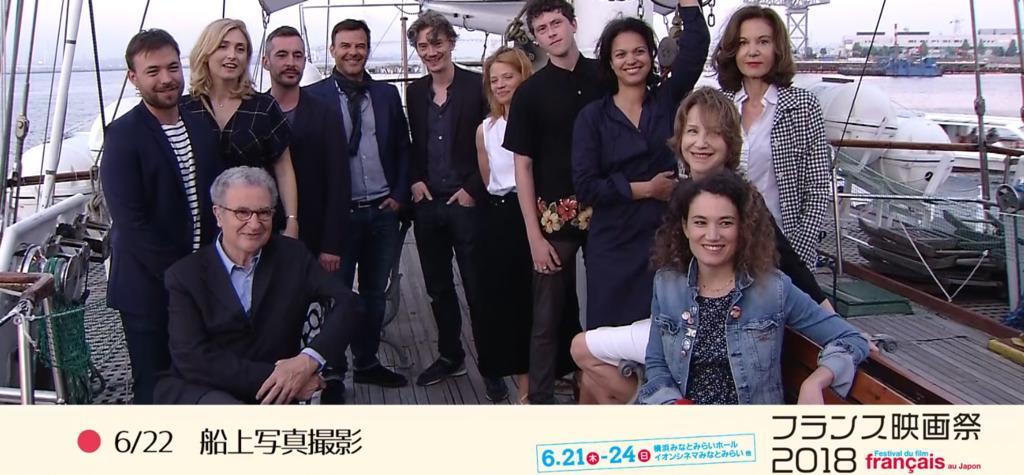 Algunas imágenes del Festival de Cine Francés de Japón
