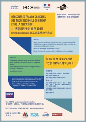 Jornadas franco-chinas para los profesionales del cine y de la televisión