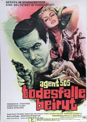 Agente 505, muerte en Beirut  - Poster Allemagne