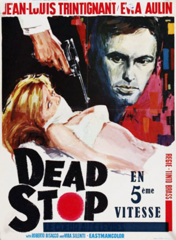 Dead Stop / Deadly Sweet