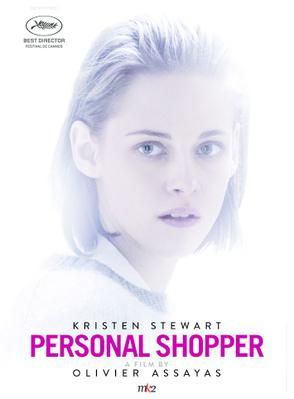 Personal Shopper - Poster US