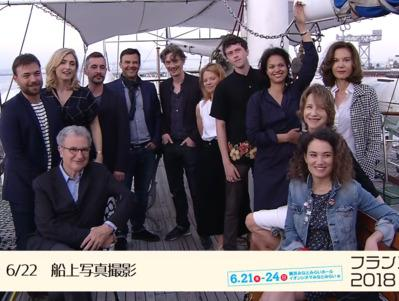 Photo review of the French Film Festival in Japan