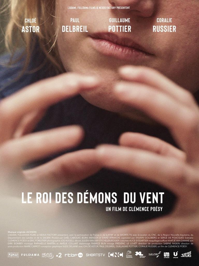Festival du film français de Richmond - 2019