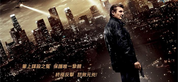 Box office français dans le monde - Janvier 2015