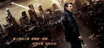 Box office francés en el mundo - enero de 2015français dans le monde - Janvier 2015
