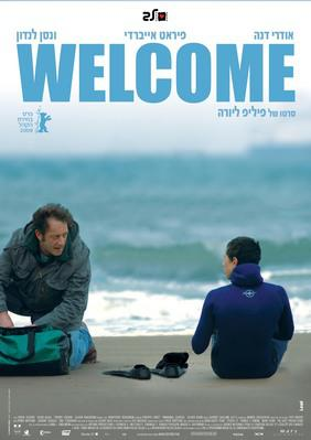 Welcome - Poster - Israel