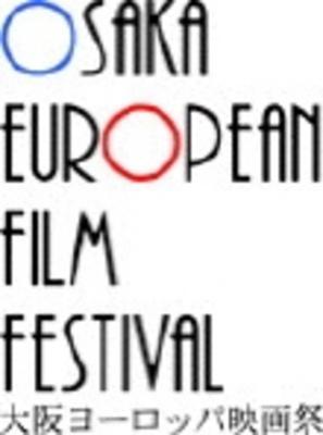 Osaka European Film Festival - 2006