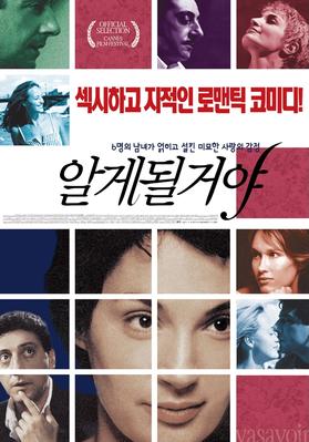 恋ごころ - Poster Corée du Sud