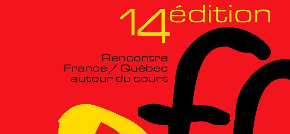 5 cortos franceses premiados en la 14 edición del Festival Off-Courts