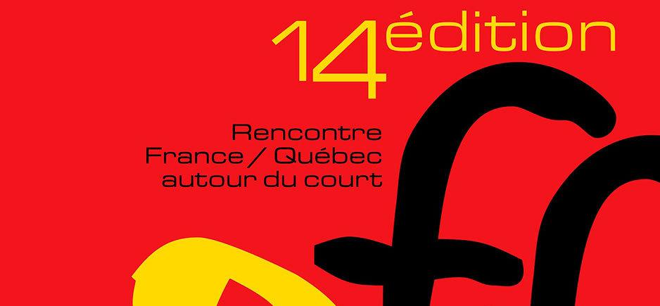 5 French short films win awards at the 14th Off-Courts Film Festival