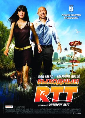RTT - Affiche Russie