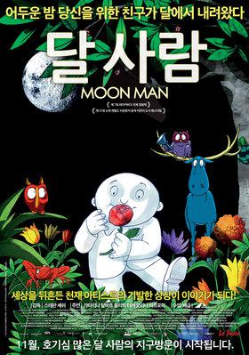 Moon Man - Poster - South Korea