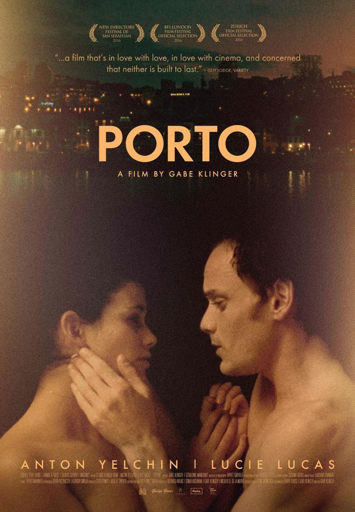 Festival international du film de Rotterdam - 2017