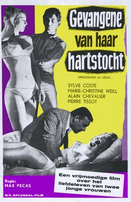 Une femme aux abois (ou La Prisonnière du désir ou Désirs sauvages) - Poster Pays-Bas