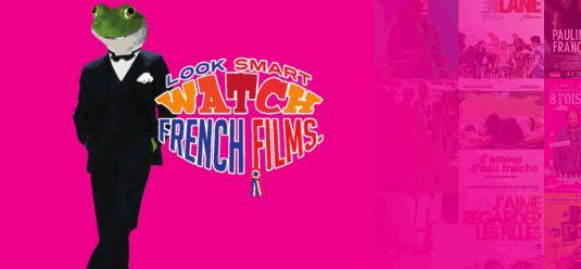 フランス映画をスマートに鑑賞