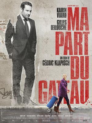 Ma part du gâteau - Poster - France