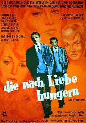 Les Dragueurs - Poster Allemagne