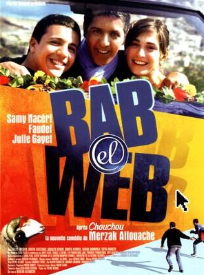 Bab El Web / 仮題:バブ・エル・ウェブ