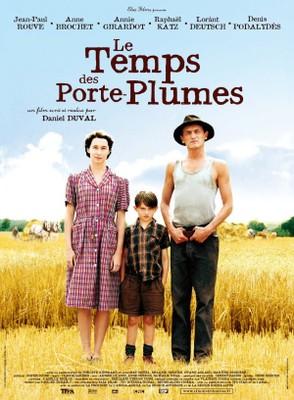 Temps des porte-plumes (Le) / 仮題:ペンホルダーの時