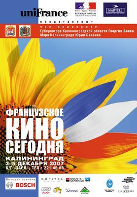 Festival Le Cinéma français aujourd'hui en Russie - 2007