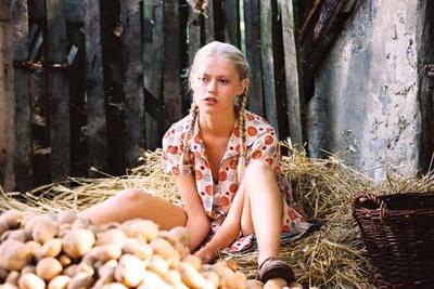 La Pornographie / ポルノグラフィア 本当に美しい少女