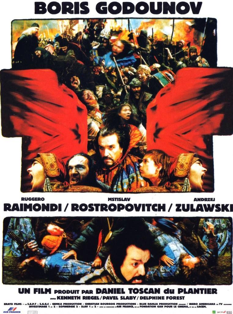 Avala Films