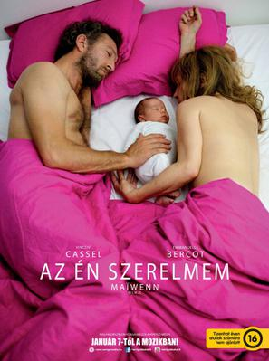 Mi amor - Poster - Hungary